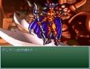 【RPGツクール】スラおのカオスランド 37話A