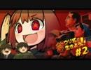 【STELLARIS】ウリ式で生きよう!! #02【キム・きりたん実況】