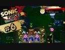 【SONIC FORCES】FPS歴7年の実況プレイ#6