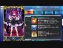 【FGO】琴葉姉妹の鯖紹介#1~#5