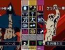 淫夢オブファイターズ大会「平野店長いい人すぎる杯」3/3