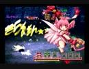 東京ミュウミュウ~RPGでご奉仕するニャン!~#3