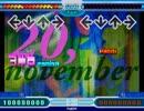 【Stepmania】20,november Lv.13【EDIT】