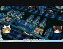【SimCity(2013)】 マオの未来都市開発記4 【ゆっくり実況】 その43