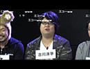 人狼最大トーナメントseason3 #11 1戦目