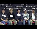 人狼最大トーナメントseason3 #11 2戦目