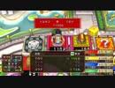 【いたストDQ&FF30th実況】全ステージプレイするよ part19-5【TENORI】