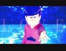 第34位:【MMDおそ松さん】UiRiUiSiaiaiAi愛【再投稿】 thumbnail