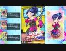 【DCDアイカツスターズ!】霧矢あおいオンステージ! Second Stage 18