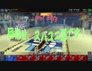 【WoT Blitz】目指せ、スパユニ道です! Part.45 T-15【ゆっくり実況】