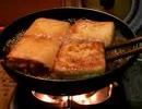 第77位:【ミラー】aaaの揚げ出し豆腐【aaaキッチン】 thumbnail