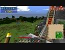 【Minecraft】広さ縛り 第18話「環状線建設②」(ゆっくり実況)