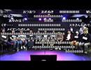 人狼最大トーナメントseason3 #11 3戦目 2/2