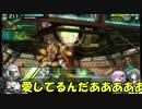 第76位:ロジっ子!619ヤーデ【ピッピッピッピ】 thumbnail
