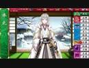 第63位:【実況】喧嘩売らないようにしつつ刀剣男士を語るゲイ【2】 thumbnail