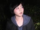 みずきの「ガチな心霊スポット」第十一回 - 上柚木公園 -