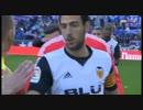 【17-18ラ・リーガ:第12節】 エスパニョール vs バレンシア