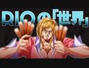 第54位:百瀬莉緒の世界 thumbnail