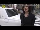 【本編】テリー伊藤のTOKYO潜入捜査  #21 セクハラ!無賃乗車!トラブルだらけのタクシー業界に潜入  /MONDO TV