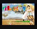 [Minecraft]けものフレンズリソースパック ケモパック紹介映像