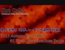 【艦これBGM】2017年秋イベ「最終海域ボス戦闘曲」【10分ループ】