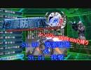 【地球防衛軍4.1】レンジャー INF縛り M50&51【ゆっくり実況】