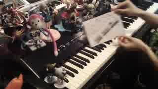 【ピアノ】 「ウミユリ海底譚」 を弾いてみた