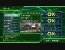 【地球防衛軍4.1】EDF4.1オンラインINF縛りDLC2-2 地下道交錯
