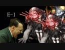 【艦これ秋イベ】総統閣下が秋イベに挑むようです改二【E-1】