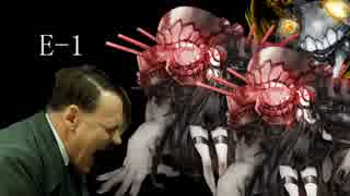 【艦これ秋イベ】総統閣下が秋イベに挑む