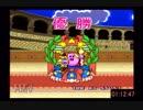 第59位:【1位奪還】星のカービィSDX 100% RTA 1時間12分47秒 thumbnail