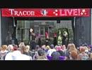 【PUREmode】 Tracon Dance Medley 【で踊ってみた】