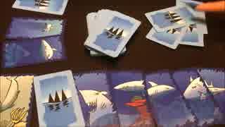 フクハナのボードゲーム紹介 No.204『サメ警報』