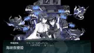 【艦これ】西村艦隊の戦い【2ループ】