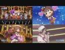 【比較】イリュージョニスタ! 2Dリッチ・2D標準・3Dリッチ・ライブ