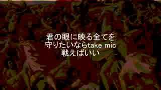【ニコラップ】Religion【X-kai-】