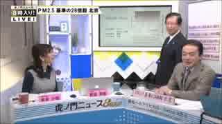 PM2.5 日本ではあまり気にしなくて良いらしい