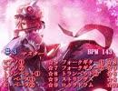 【バンブラP】幽雅に咲かせ、墨染の桜(Ver1.1)【ジャスミン】