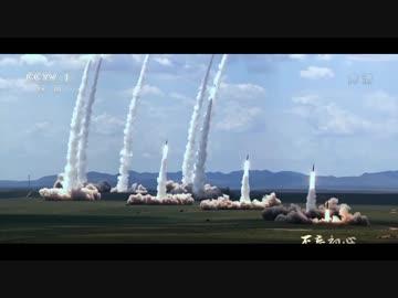 実映像から見る弾道ミサイル飽和攻撃