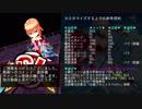 【白猫プロジェクト】槍リネア&モチーフ武器の性能紹介