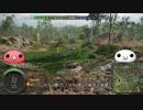 ゆっくり饅頭WoTの旅 PS4版 part4