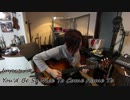 You'd be so nice to come home to (Guitar Improvisation)