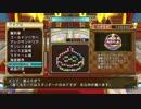 【いたストDQ&FF30th実況】全ステージプレイするよ part20-1【TENORI】