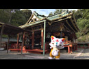刀剣乱舞 おっきいこんのすけの刀剣散歩 弐 #8 ソハヤノツルキ