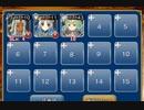 巨木の魔物【千年戦争アイギス フーコ+銀ユニ】
