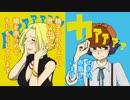 第36位:【クトゥルフ神話TRPG】金雀枝一家が行く穴あき空の旅 第5話 thumbnail