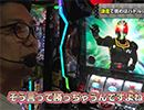 閉店くんがGO3 #5 【無料サンプル】