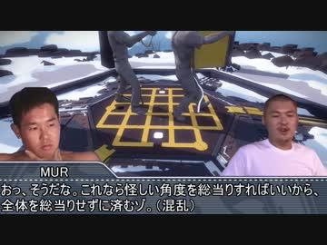 迫真パズル部・総当りの裏技.mp21