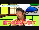 【ダイジェスト】魔法笑女マジカル☆うっちー#46 内田彩 徳井青空 ポノン