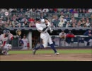 第9位:【MLB】2017年 メジャーリーグ ホームラン飛距離ベスト29